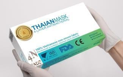 ThaiAn Mask - 4-layer medical  facemask